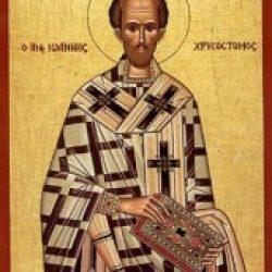 La citation du jour – 107 / Jean Chrysostome