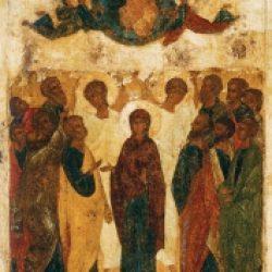 Morceaux choisis – 339 / Maxime le Confesseur
