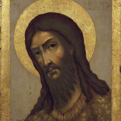 Morceaux choisis – 783 / Thérèse de Saint-Augustin